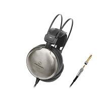 audio-technica(オーディオテクニカ)ATH-A2000Z【ヘッドホンヘッドフォン】【上質サウンド密閉型】【送料無料】