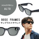 Bose ボーズ Frames Alto フレーム アルト【