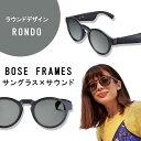 Bose ボーズ Frames Rondo フレーム ロンド