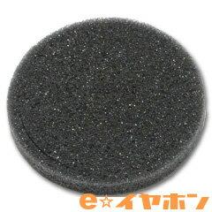 SONY(ソニー) MDR-CD900ST用 ウレタンリング(1個)