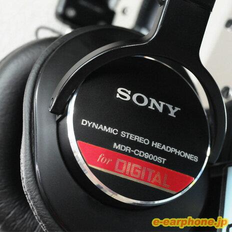 オーディオ, ヘッドホン・イヤホン  SONY MDR-CD900ST