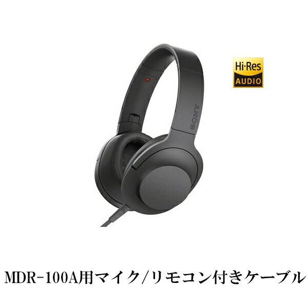 オーディオ, ヘッドホン・イヤホン  SONY MDR-100AB