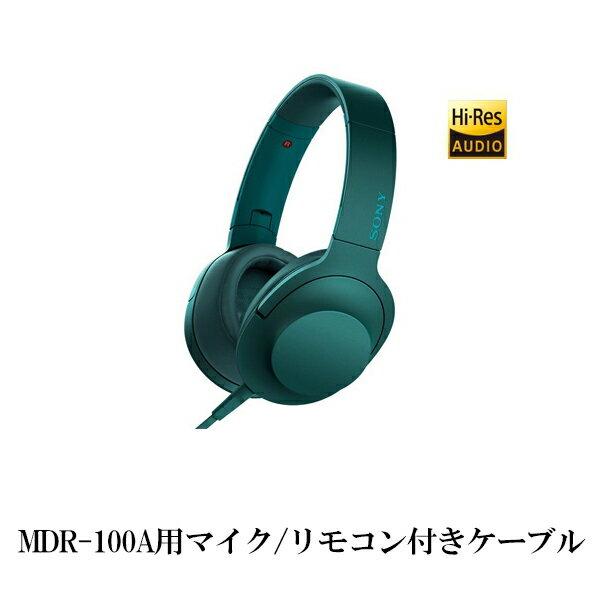 オーディオ, ヘッドホン・イヤホン  SONY MDR-100AL