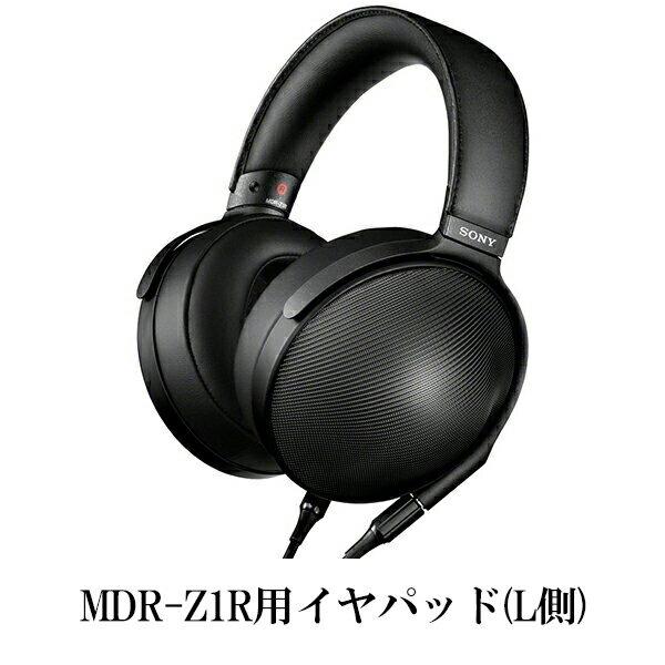 オーディオ, ヘッドホン・イヤホン  SONY MDR-Z1R LX25940601