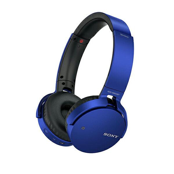 Bluetoothヘッドフォン「MDR-XB650BT」