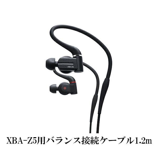 オーディオ用アクセサリー, その他  SONY XBA-Z5