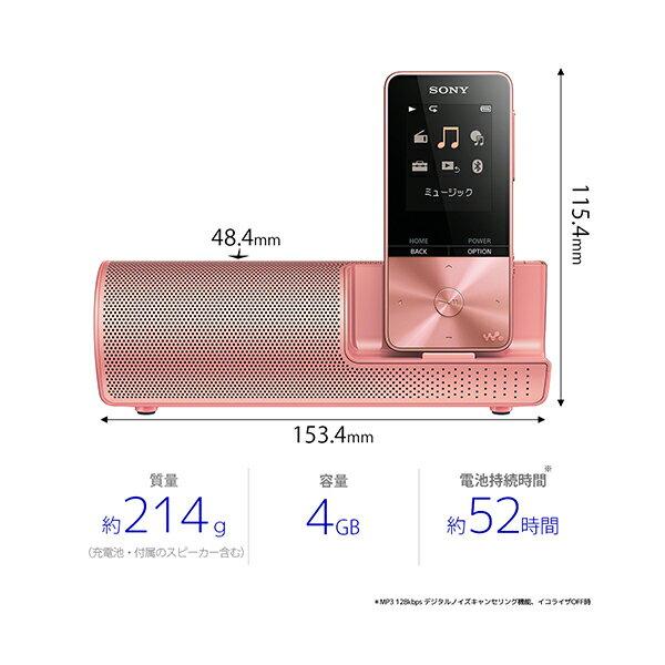 SONY ソニー NW-S313K PIC ライトピンク ウォークマン Sシリーズ 4GB 本体 スピーカー付き