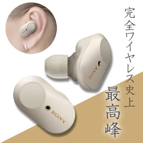 オーディオ, ヘッドホン・イヤホン  SONY WF-1000XM3 SM Bluetooth
