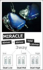 受注生産カスタムIEM(納期約3ヶ月〜)【〜1/20まで値引きキャンペーン】UniqueMelody Miracle...