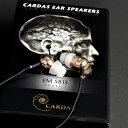 特異な個性を放つ、ケーブルメーカー『Cardas』からイヤホン【新製品】Cardas Audio(カルダスオ...