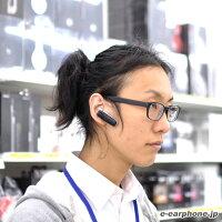 片耳通話用BluetoothイヤホンPlantronicsプラントロニクスM70Black-Whiteブラック/ホワイト