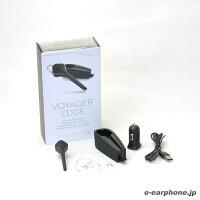 【ご予約受付中】PlantronicsVoyagerEdgeBlack【Bluetoothワイヤレスヘッドセット】【送料無料】ワイヤレスイヤホン(イヤフォン)【6月27日発売予定】