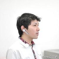 【Bluetoothワイヤレスヘッドセット】PlantronicsVoyagerEdgeWhite(ホワイト)【送料無料】
