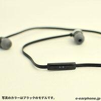 MUIXIX3000ブラック【送料無料】コスパ最強のカナル型イヤホン(イヤフォン)