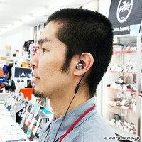 RHAMA750高音質イヤホン/カナル型イヤホン(イヤフォン)【送料無料】