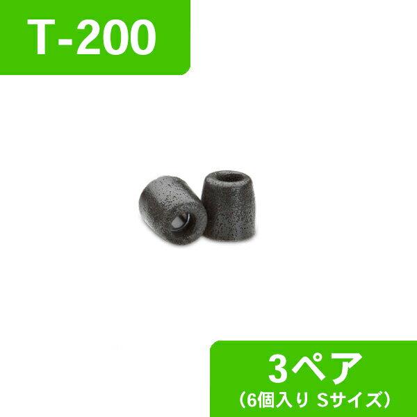 ヘッドホン・イヤホン用アクセサリー, イヤーピース  Comply T-200 BLACK S (36)