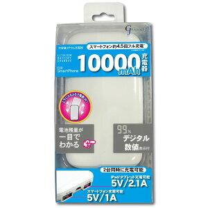 〜2/12(木)01:59までポイント10倍セールたっぷり約4.5回分フル充電!Good-J(グッド・ジェー) 1...