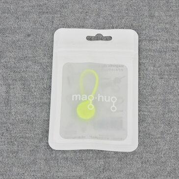 plus3° mag-hug Lime(ライム)【ケーブルをまとめるのに便利なマグネットクリップ・バンド/ケーブル収納マグネットクリップ】