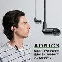 【新製品】SHURE シュア AONIC3 エオニック ブラック 【SE31BABKUNI-A】有線 イヤホン カナル型 1BA イヤモニ インイヤーモニター【送料無料】