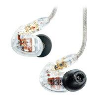 SHURE(シュア)SE535-CL-J(クリア)【送料無料】高音質カナル型イヤホン(イヤフォン)イヤホンヘッドホンヘッドホンアンプかわいいおしゃれiPhoneワイヤレスBluetooth高音質おすすめ女子プレゼント