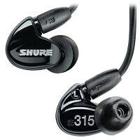 SHURE(シュア)SE315-K-J(ブラック)【送料無料】高音質カナル型イヤホン(イヤフォン)イヤホンヘッドホンヘッドホンアンプかわいいおしゃれiPhoneワイヤレスBluetooth高音質おすすめ女子プレゼント