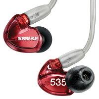 SHURE(シュア)SE535SpecialEdition(SE535LTD-J)高音質イヤホン/カナル型イヤホン(イヤフォン)【送料無料】