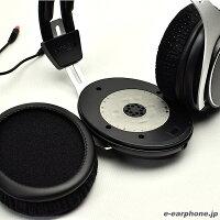 【ポイント10倍!】SHURE(シュア)SRH1540【送料無料】高音質モニターヘッドホン(ヘッドフォン)