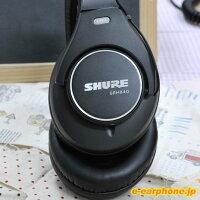 SHURE(シュア)SRH840高音質ヘッドホン/モニターヘッドホン(ヘッドフォン)【送料無料】