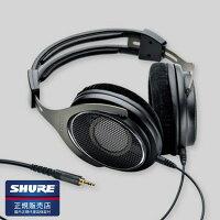 SHURE(シュア)SRH1840【送料無料】オープンエア型ヘッドホン(ヘッドフォン)