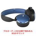 【在庫限り】 Bluetooth ワイヤレス ヘッドホン AKG アーカーゲー Y500 WIRELESS ブルー 【AKGY500BTBLU】 【AKGのおしゃれなヘッドホン】【送料無料】 【1年保証】