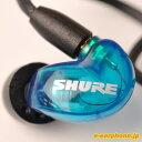 【送料無料】 【高音質 イヤホン】SHURE(シュア) SE215 Special Edition (SE215SPE-A) 高音質 カナル型 イヤホン イヤフォン