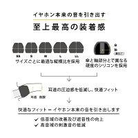 【ご予約受付中】finalファイナルイヤホン用イヤピースEタイプBLACKLサイズ3ペア【FI-EPEBLBL2L4】【3月28日発売予定】