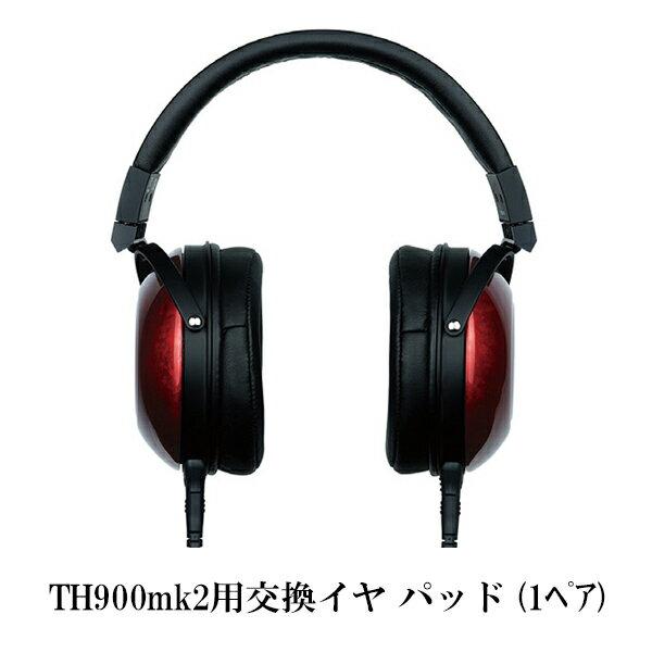 オーディオ, ヘッドホン・イヤホン FOSTEX TH900mk2 (1) EX-EP91