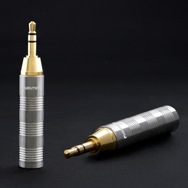 アクセサリー, 電源アダプター FURUTECH F35G 6.3mm to 3.5mm
