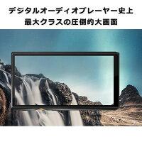 【新製品】FiiOフィーオM11ProBlack【FIO-M11PRO-B】DAPポータブルハイレゾプレイヤー【送料無料】