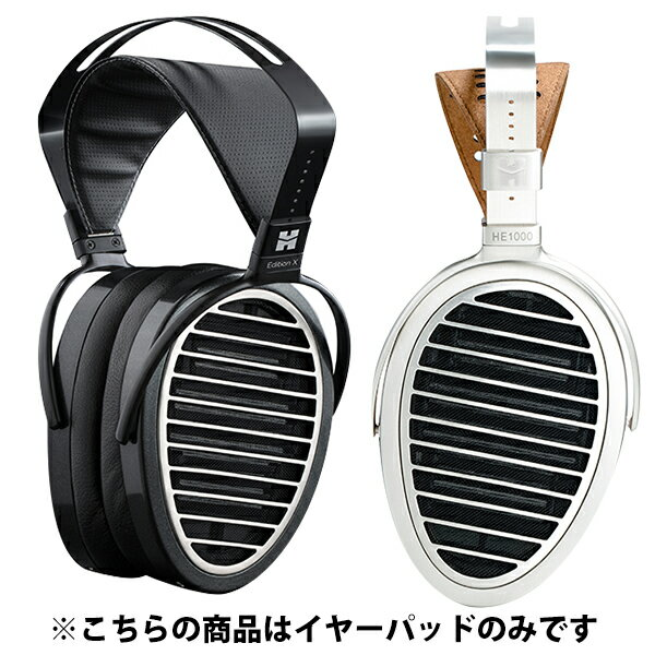 PA機器, モニターヘッドホン  HIFIMAN UltraPad for HE1000 V2Edition X V2 1