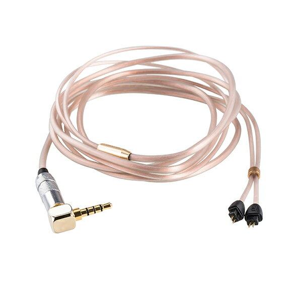 オーディオ, ヘッドホン・イヤホン HIFIMAN Balanced Cable for RE2000