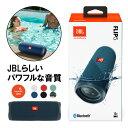 ワイヤレス スピーカー Bluetooth ブルートゥース スピーカー FLIP5 ブルー 【JBLFLIP5BLU】 防水 ギフ...