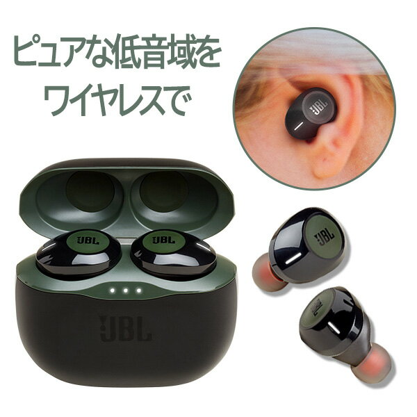 オーディオ, ヘッドホン・イヤホン Bluetooth JBL TUNE120TWS JBLT120TWSGRN 1