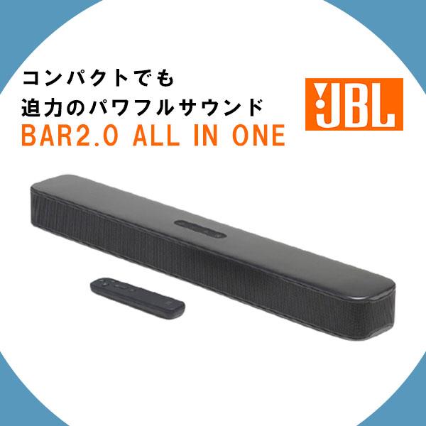 TV用サウンドバーテレビスピーカーJBLBAR2.0ALLINONE JBLBAR20AIOBLKJN   PCおすすめ高音質B