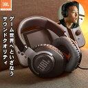 ゲーミングヘッドセット マイク付き ヘッドホン JBL QUANTUM 100 【JBLQUANTUM100BLK】 PS4 PC Xbox PlayStation