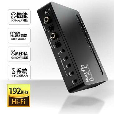 AREA(エアリア) SD-U2DAC-HPL【響音DAC High Performance Line】 【1年保証】 【送料無料】