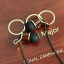 【お取り寄せ】CHORD&MAJOR Classical-Major9'13【送料無料】カナル型イヤホン イヤフォン 【1年保証】