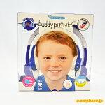 onanoff(オナノフ)BuddyPhonesInFlightBlue(ブルー)音量制限切替機能付きかわいい子供用ヘッドホン(ヘッドフォン)