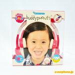 onanoff(オナノフ)BuddyPhonesInFlightPink(ピンク)音量制限切替機能付きかわいい子供用ヘッドホン(ヘッドフォン)