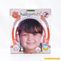 onanoff(オナノフ)TravelBuddyPhonesExploreOrange(オレンジ)折りたたみ可能タイプかわいい子供用ヘッドホン(ヘッドフォン)