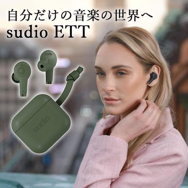 SUDIOスーディオおしゃれワイヤレスイヤホンETTグリーン SD-0087 Bluetoothワイヤレスノイズキャンセリングノ