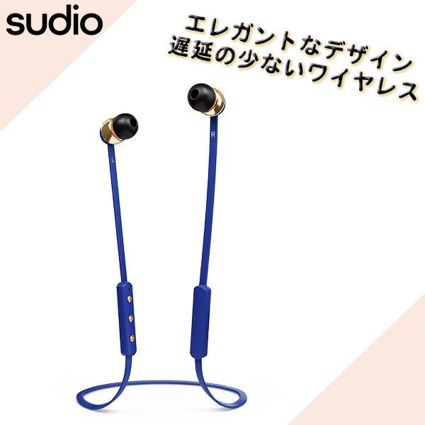 オーディオ, ヘッドホン・イヤホン SUDIO VASA BLA BLUE() APT-X Bluetooth SD-0016X 1