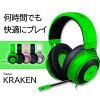 ゲーミングヘッドセット Razer レイザー Kraken Green 【RZ04-02830200-R3M1】 PC ...