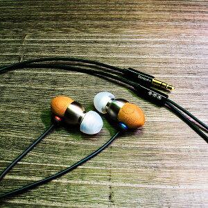 オークヴィレッジの匠の技と音茶楽の音響技術を融合したコラボレーションモデルの最新作【新製...